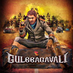 Gulebagavali (2017) Telugu Movie Audio CD Front Covers, Posters, Pictures, Pics, Images, Photos, Wallpapers