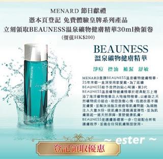 https://hk.affilix.tv/p?c=CM_6&m=beautysearch