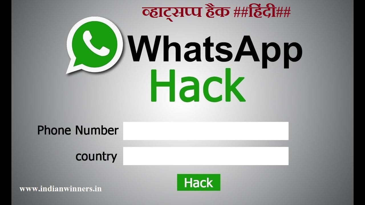 Whatsapp Karte.100 Working Kisi Ka Whatsapp Account Kaise Hack Use Kare