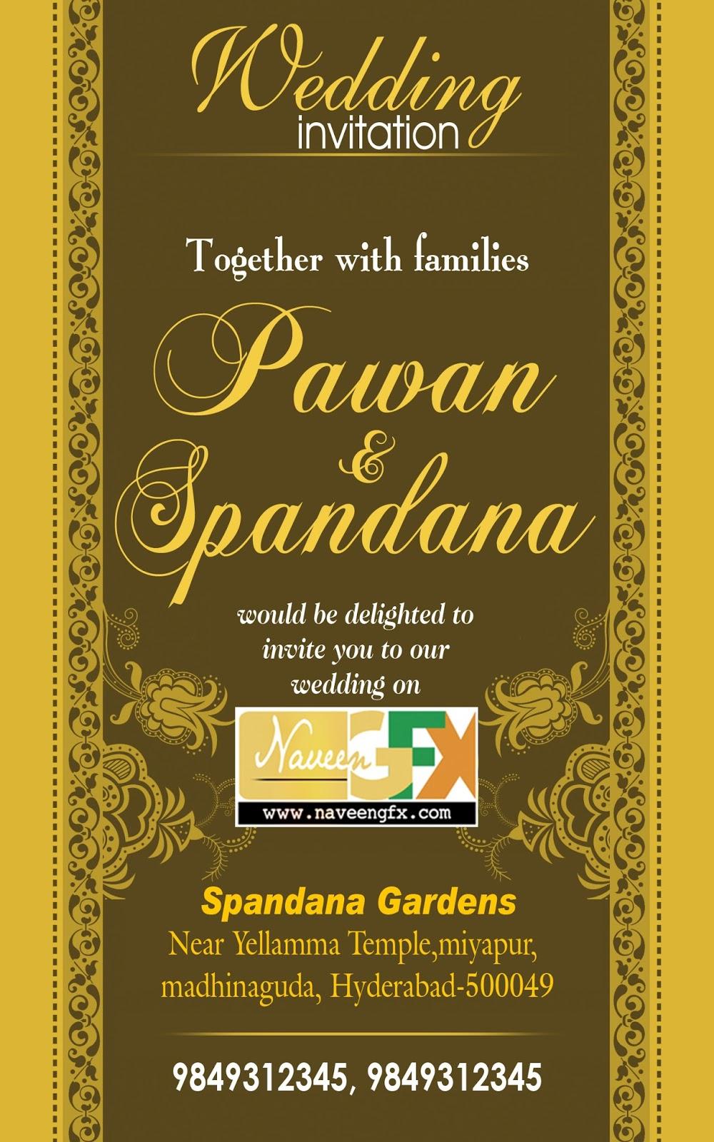 personal wedding invitation card psd