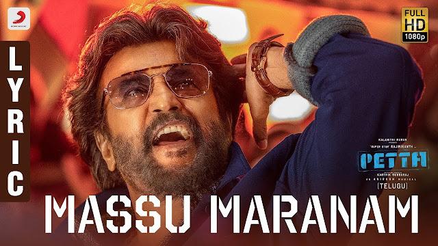 Massu Maranam Telugu Song Lyrics - Petta (2018)