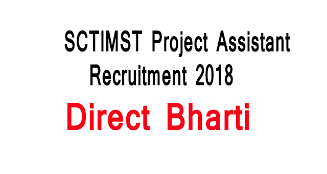 SCTIMST Project Asst Recruitment 2018