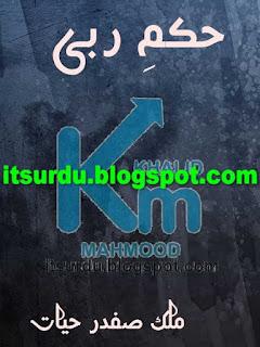 Adil malik forex book pdf