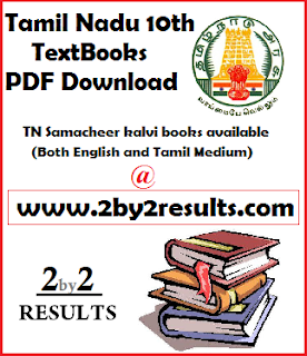 10th Social Science Book Tamilnadu Samacheer kalvi SSLC Books PDF Free download