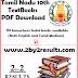10th Social Science Book Tamilnadu Samacheer kalvi SSLC Books PDF Free download