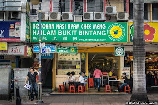 restoran nasi ayam chee meng bukit bintang