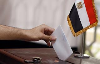 مكان لجنتك في انتخابات الرئاسة المصرية 2018 بالرقم القومي