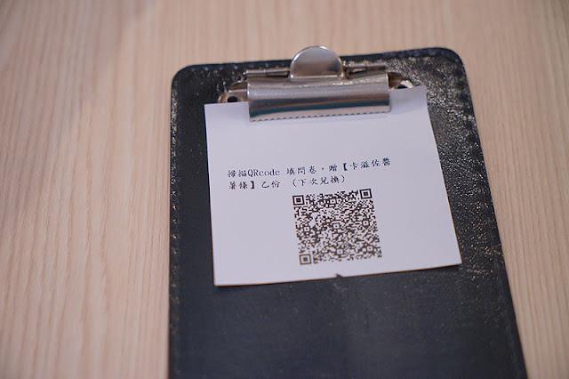 DSC00826 - 熱血採訪│品田牧場東海J-Mall商場店新開幕人潮滿滿!現在還有多款新菜色