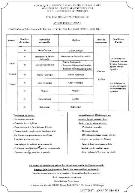 إعلان توظيف أساتذة مساعدين في المدرسة الوطنية المتعددة التقنيات الحراش جويلية 2017