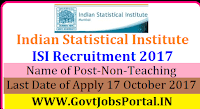 Indian Statistical Institute (ISI) Recruitment 2017 – 48 Non-Teaching