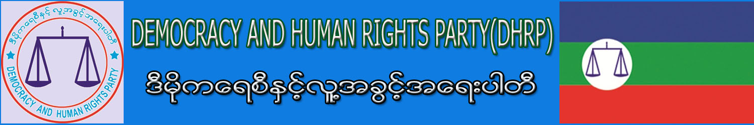 Democracy and Human Rights Party