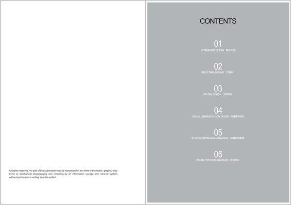 設計作品集扉頁 與 目錄,梁又文老師設計