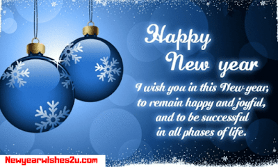 Happy New Years 2020 Wishes