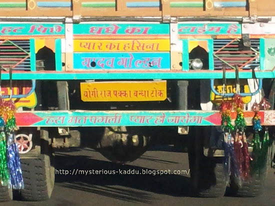 Funny-Indian-Truck-Slogan