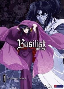 Basilisk Kouga Ninpouchou - Todos os Episódios