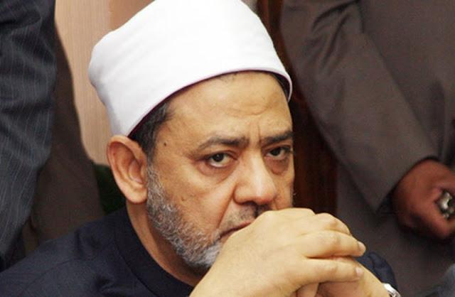 مطالبة شيخ الأزهر من سفير بورما أن يساعد المسلمين فيها ورفع الظلم عنهم