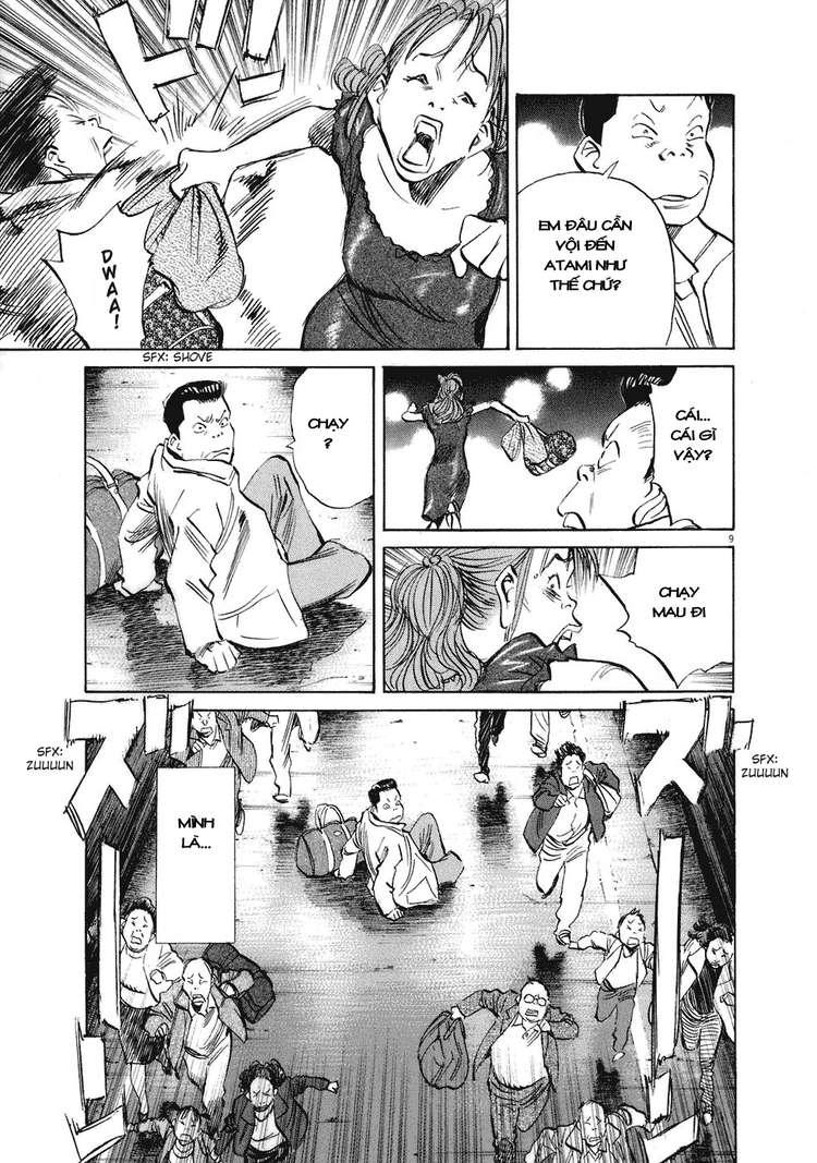 20th Century Boys chapter 218 trang 17