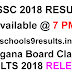Schools9 TS 10th Class Results 2018 Declared @ 7 PM, Telangana SSC Result