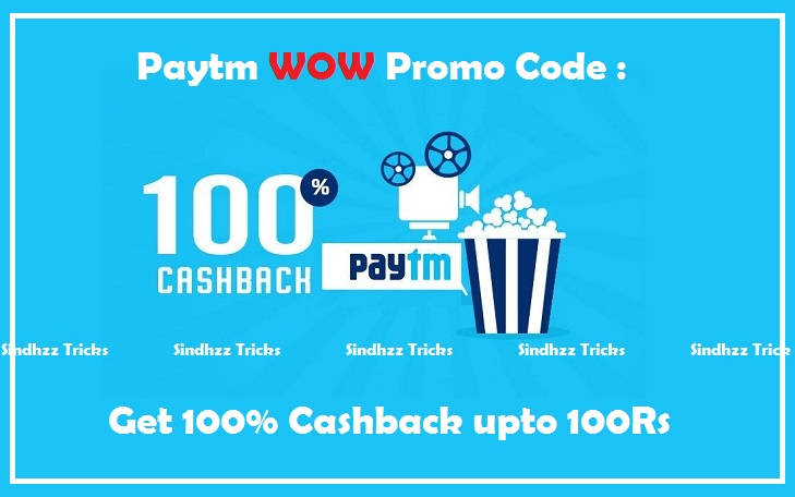 Paytm discount coupon for watches