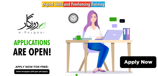 erozgaar-training-program-2020-apply-online