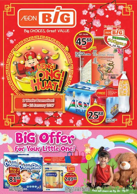 Malaysia AEON BiG Promo Catalogue