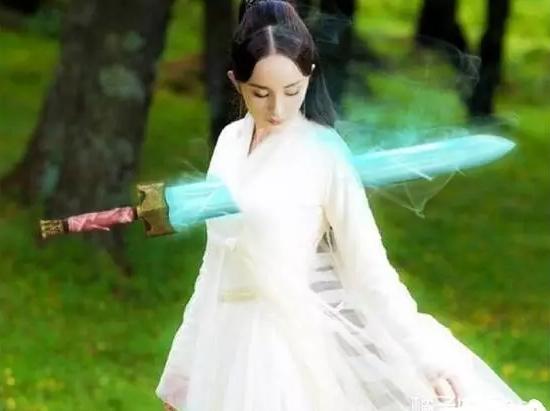 Goblin Yang Mi
