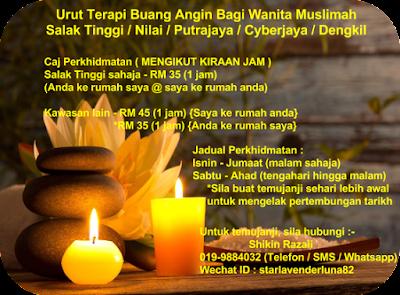 Urut terapi buang angin bagi wanita Muslimah