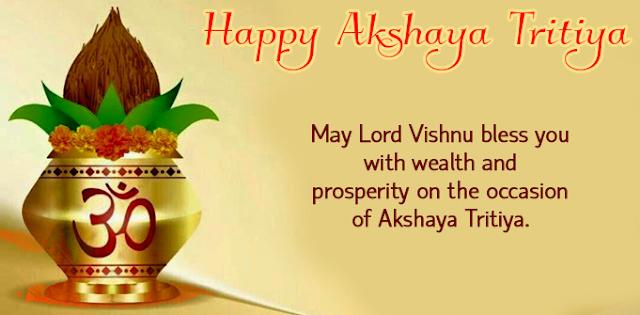 Best Akshaya Tritiya Offers on Gold- Akshaya Tritiya 2016