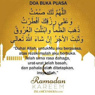 Doa Buka Puasa Ramadan yang Benar dan Artinya