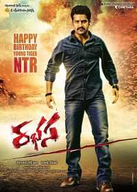 Rabhasa - The Super Khiladi 2 2015 Hindi - Telugu Download 300mb