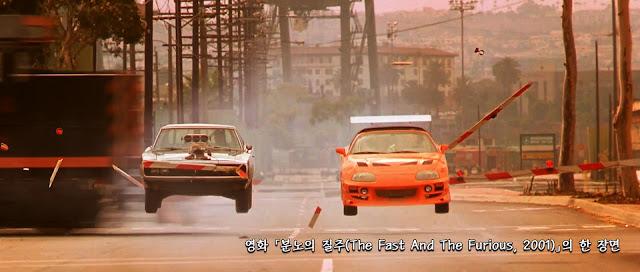분노의 질주(The Fast And The Furious, 2001) scene 03