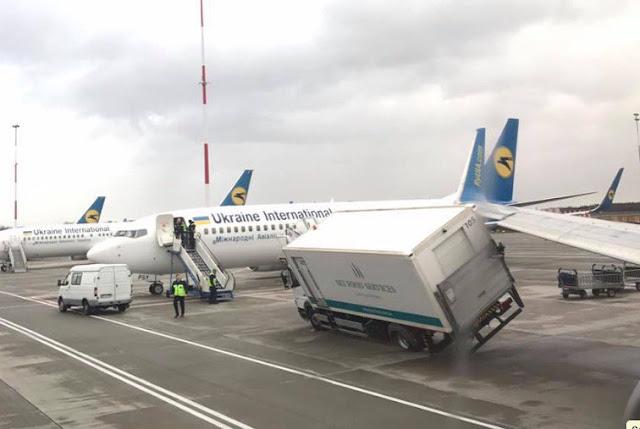 ДТП в аеропорту Бориспіль