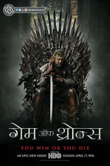 Game of Thrones 720p BluRay ESubs Dual Audio 500MB