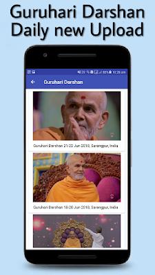 Mahant Swami Maharaj Darshan