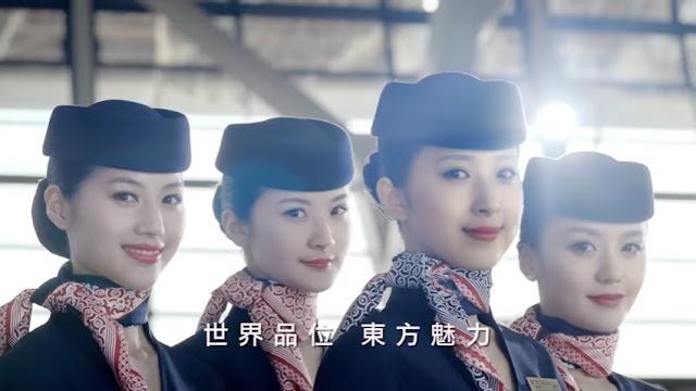 2019年7月中國商東方航空台籍空乘員招募應徵心得