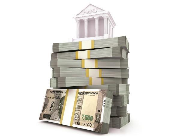 केंद्रीय बैंक (Central Bank) को जानें और समझें।