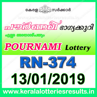 "keralalotteriesresults.in, ""kerala lottery result 13 01 2019 pournami RN 374"" 13th January 2019 Result, kerala lottery, kl result, yesterday lottery results, lotteries results, keralalotteries, kerala lottery, keralalotteryresult, kerala lottery result, kerala lottery result live, kerala lottery today, kerala lottery result today, kerala lottery results today, today kerala lottery result, 13 01 2019, 13.01.2019, kerala lottery result 13-01-2019, pournami lottery results, kerala lottery result today pournami, pournami lottery result, kerala lottery result pournami today, kerala lottery pournami today result, pournami kerala lottery result, pournami lottery RN 374 results 13-01-2019, pournami lottery RN 374, live pournami lottery RN-374, pournami lottery, 13/01/2019 kerala lottery today result pournami, pournami lottery RN-374 13/01/2019, today pournami lottery result, pournami lottery today result, pournami lottery results today, today kerala lottery result pournami, kerala lottery results today pournami, pournami lottery today, today lottery result pournami, pournami lottery result today, kerala lottery result live, kerala lottery bumper result, kerala lottery result yesterday, kerala lottery result today, kerala online lottery results, kerala lottery draw, kerala lottery results, kerala state lottery today, kerala lottare, kerala lottery result, lottery today, kerala lottery today draw result"