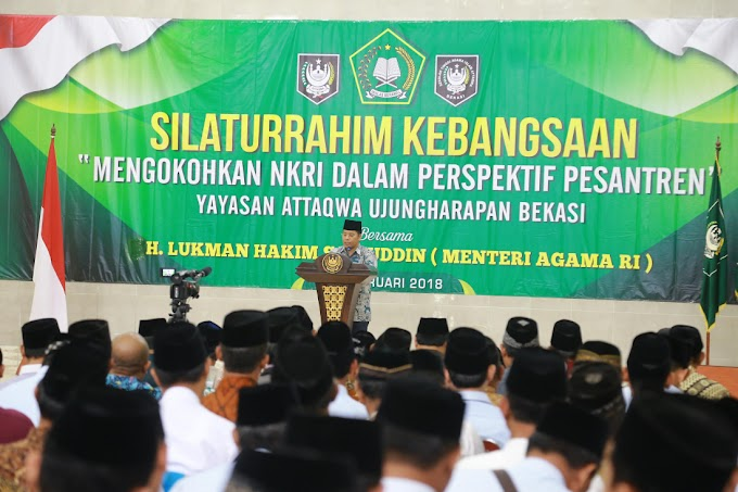 Dirjen Pendis: Ulama dan Tokoh Agama Berperan Rawat Kebangsaan