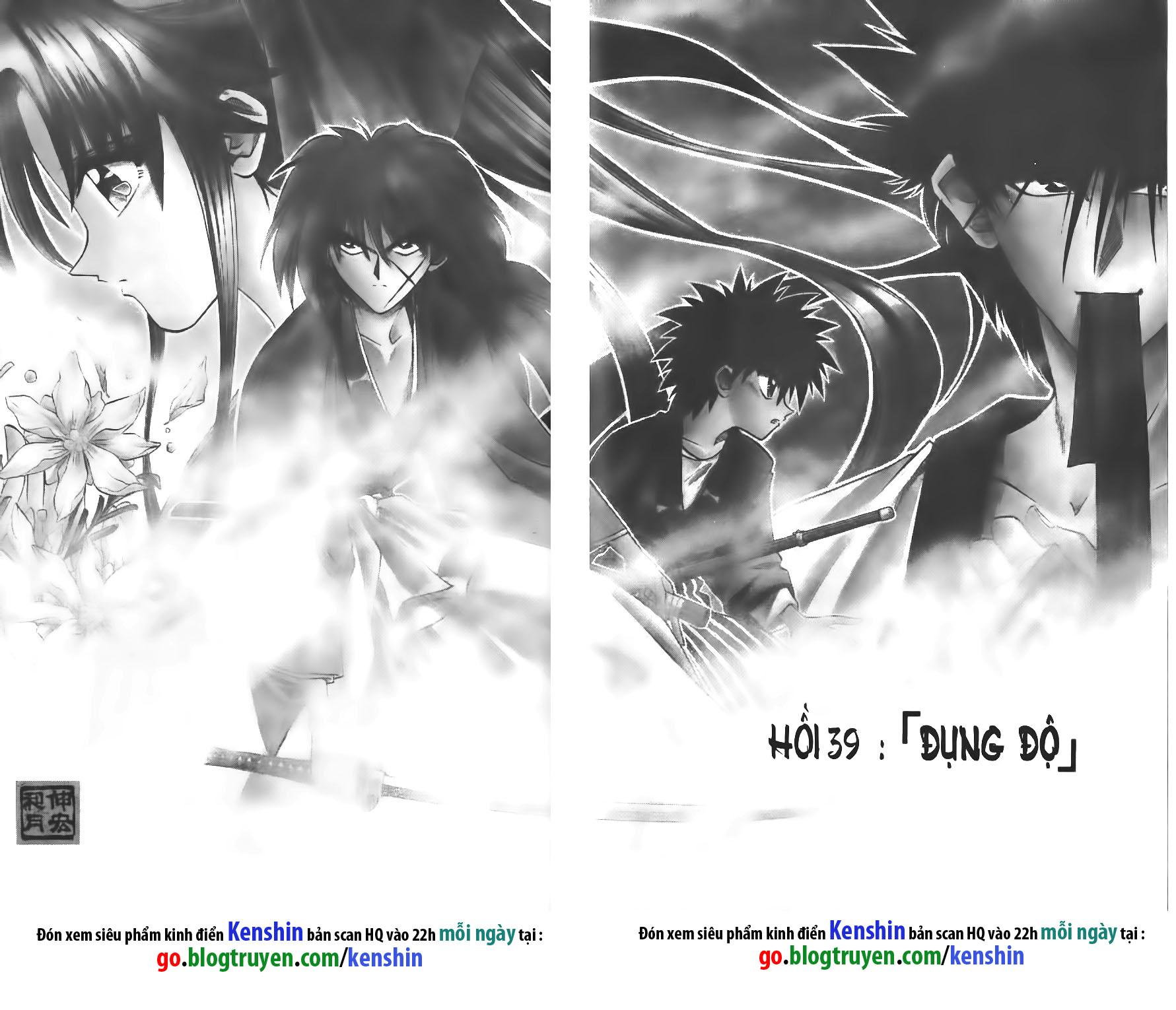 Rurouni Kenshin chap 39 trang 1