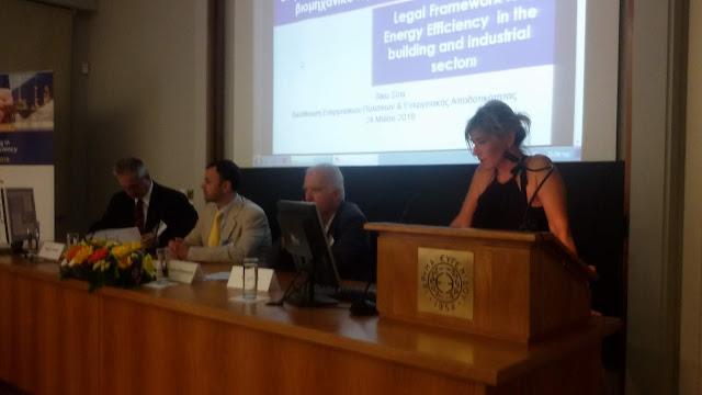 Η Δ.Ε.Υ.Α. Ναυπλίου συμμετείχε στο συνέδριο του Ινστιτούτου Ενέργειας Νοτιοανατολικής Ευρώπης – (Ι.Ε.Ν.Ε.)
