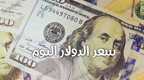 تحديث.. اسعار #الدولار اليوم الاربعاء 13-7-2016 | سعر الدولار فى السوق السوداء والبنوك اليوم 13 يوليو