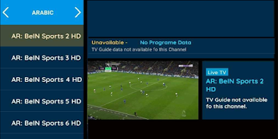 NEW EXCLUSIVE IPTV APK SPORT 2019 : NO BUFFRING NO ADS