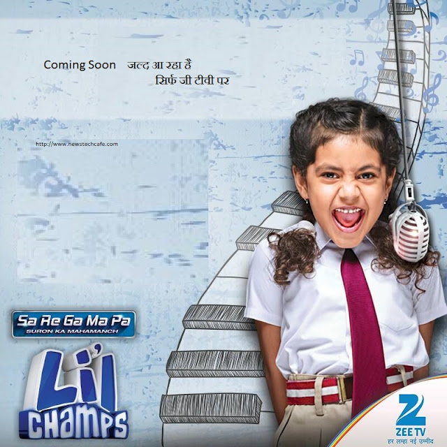 Sa Re Ga Ma Pa Li'l Champs Season-6 2017 On Zee Tv Auditions,Participants,Judges