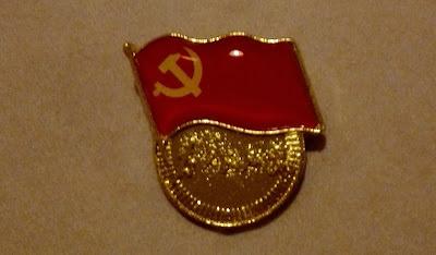 共産党員の徽章