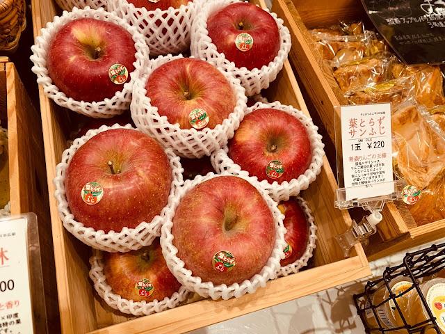 蘋果工廠-蘋果