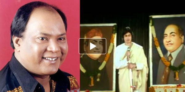 Listen to Mohammad Aziz Songs on Raaga.com
