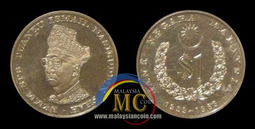 1 Ringgit Copper NIckel