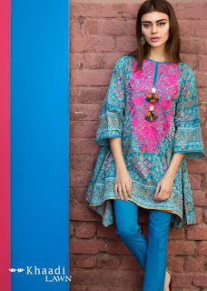 Khaadi Lawn 2017 Vol 1 Collection / Catalog / Magazine