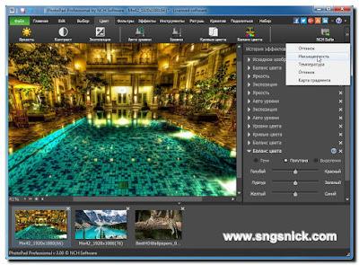 PhotoPad Image Editor Pro 3.07 - Скрытые настройки цвета