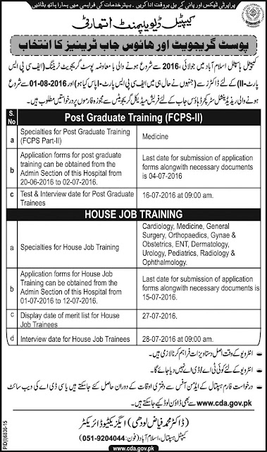 CDA Capital Hospital Postgraduate FCPS-II & House Jobs Trainees Jobs in Islamabad